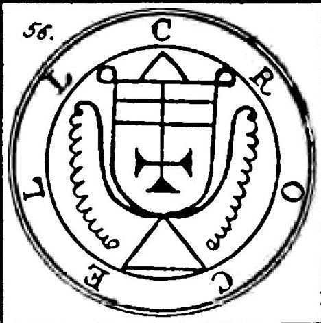 ソロモン72柱の悪魔のクロケルとは?