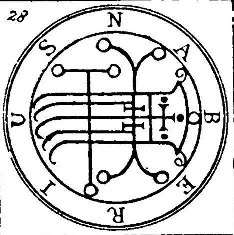 ナベリウスの紋章