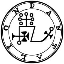 ソロモン72柱の悪魔のダンタリオンとは?